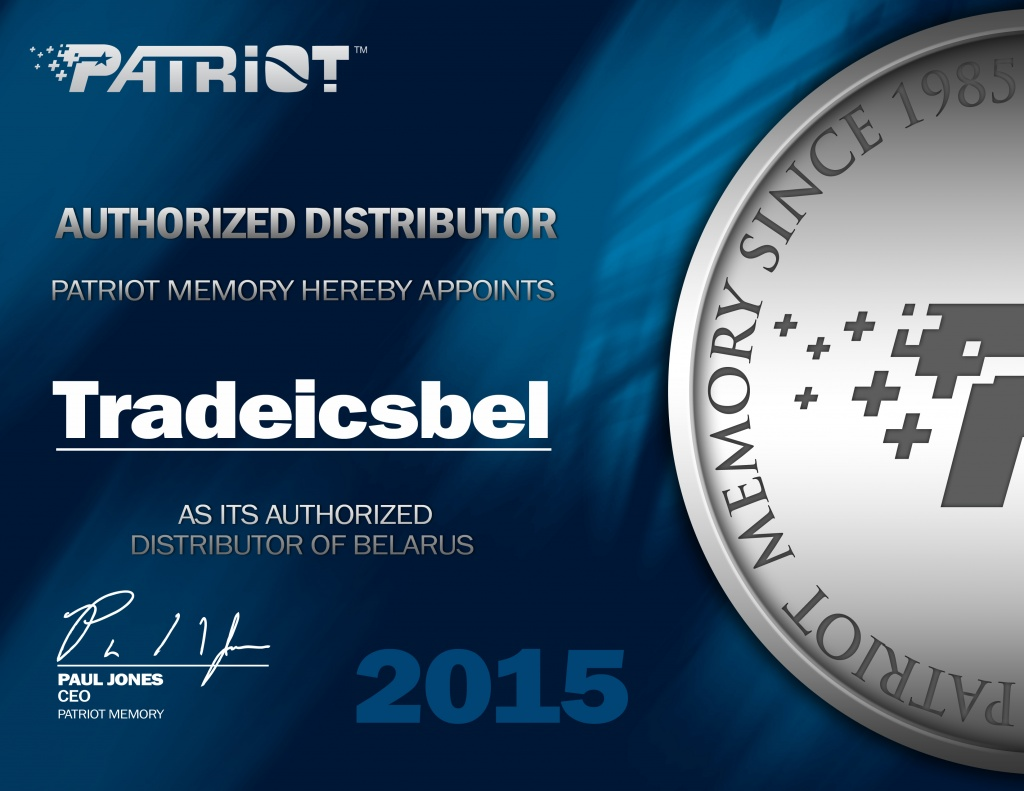 AuthorizedDistributors_Tradeicsbel-Патриот.jpeg