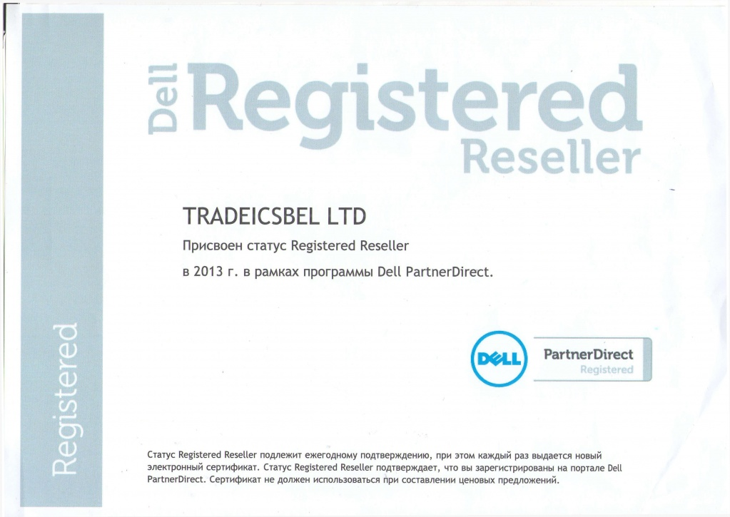 dell tradeicsbel